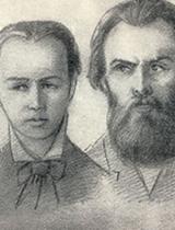 Sophia Pereovskaya and Andrei Zhelyabov